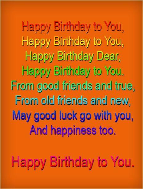 Katy Perry - Birthday Lyrics | MetroLyrics