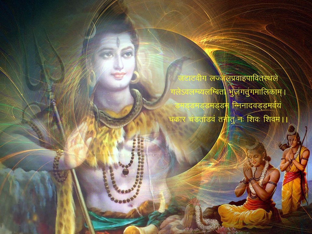 Wallpaper download lord shiva - Free Download Lord Shiva Wallpapers Lord Shiva Wallpapers