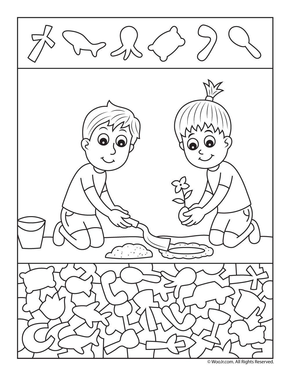 Planting Garden Find The Item Worksheet Woo Jr Kids Activities Hidden Pictures Hidden Pictures Printables Fun Worksheets For Kids [ 1296 x 1000 Pixel ]