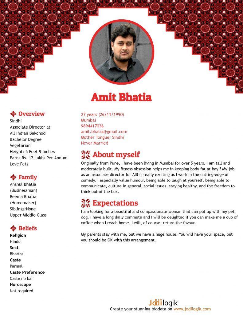 Sindhi Marriage Biodata For a Boy  Format in 2019  Bio