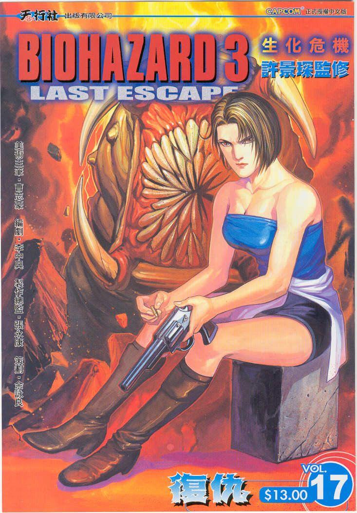 Resident Evil Comics Pdf