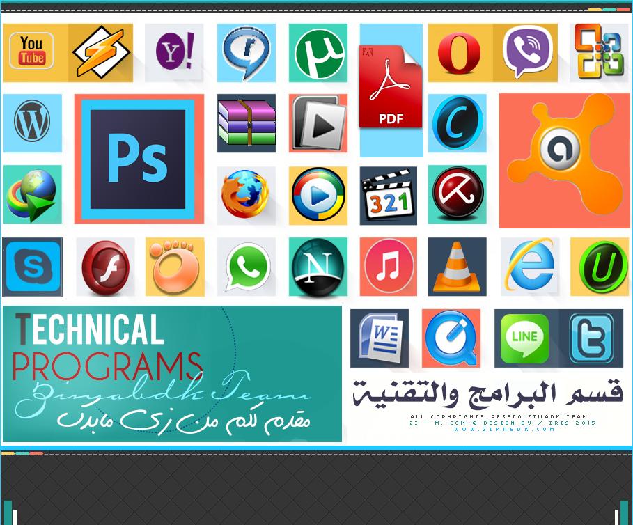 تحميل برنامج Adobe Photoshop Cs6 حصريا على عدة روابط تحمييل Adobe Photoshop Cs6 Photoshop Cs6 Adobe Photoshop