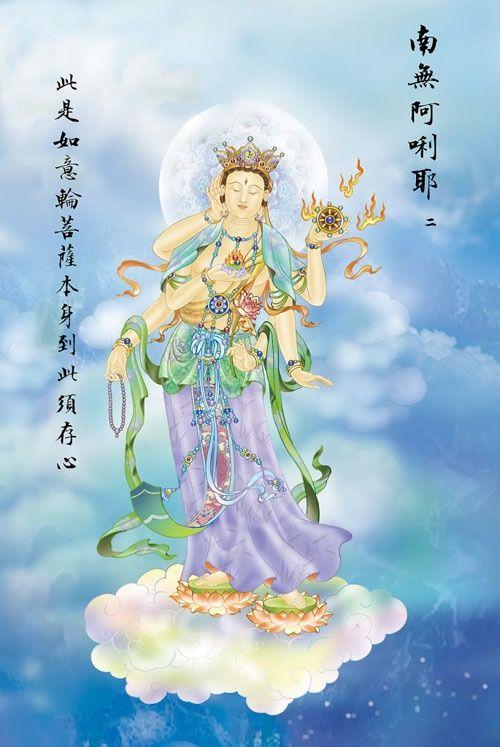 Tuyển tập hình ảnh Phật Quan Âm 23