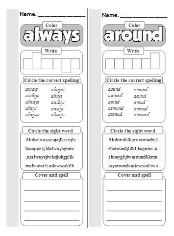 Printables Second Grade Sight Word Worksheets 1000 images about 2nd grade sight words on pinterest fry student and word work activities