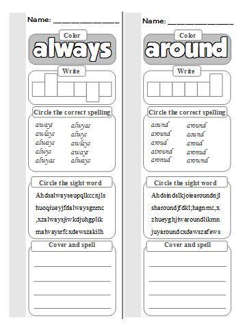 2nd Grade Sight Word Worksheet Sight Word Worksheets Second Grade Sight Words Sight Words