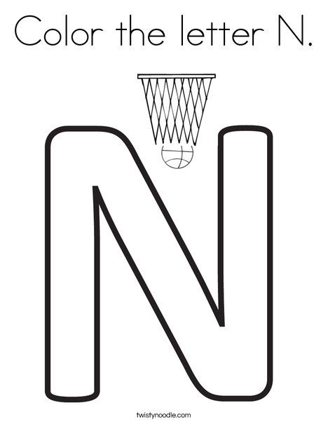 Color The Letter N Coloring Page Twisty Noodle Lettering