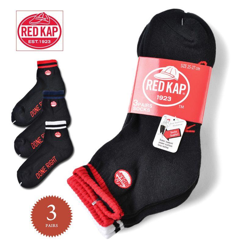 【楽天市場】RED KAP レッドキャップ MJ-SO02J-0159 クォーターソックス 3足セット BLACK メンズ RED KAP レッドカップ 靴下 厚手 肉厚 mss WIP 新生活:ミリタリーセレクトショップWIP