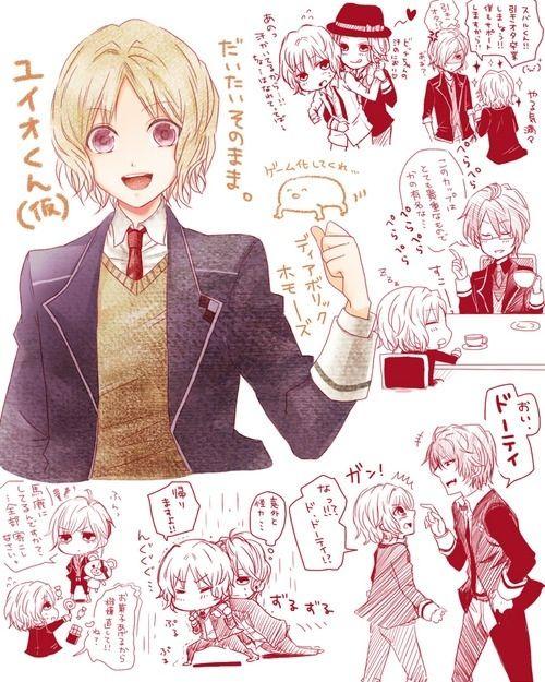 Yui in her genderbend version > w <