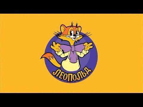 Novye 13 Seriya Znamenitogo Sovetskogo Multfilma Kot Leopold