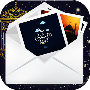 رسائل التهنئة بقدوم رمضان Android Apps On Google Play App Cards Playing Cards