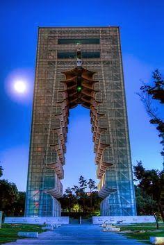 Kyongju Tower South Korea | @VTJunkies
