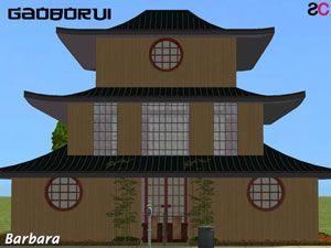 Gaoborui
