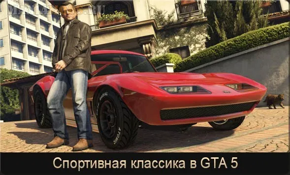 Pin By Alaraby On العربي Grand Theft Auto Gta Gta 5