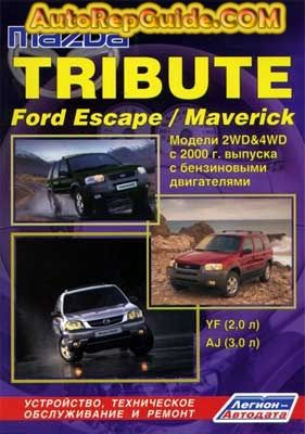 download free mazda tribute ford escape ford maverick yf aj rh pinterest com mazda tribute owners manual 2001 mazda tribute owners manual 2010