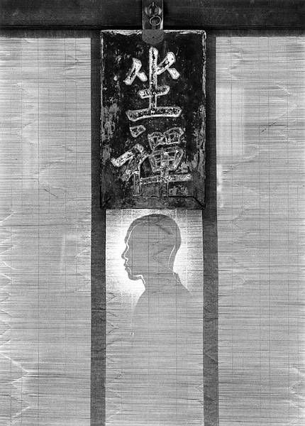 Ikko-Narahara-05