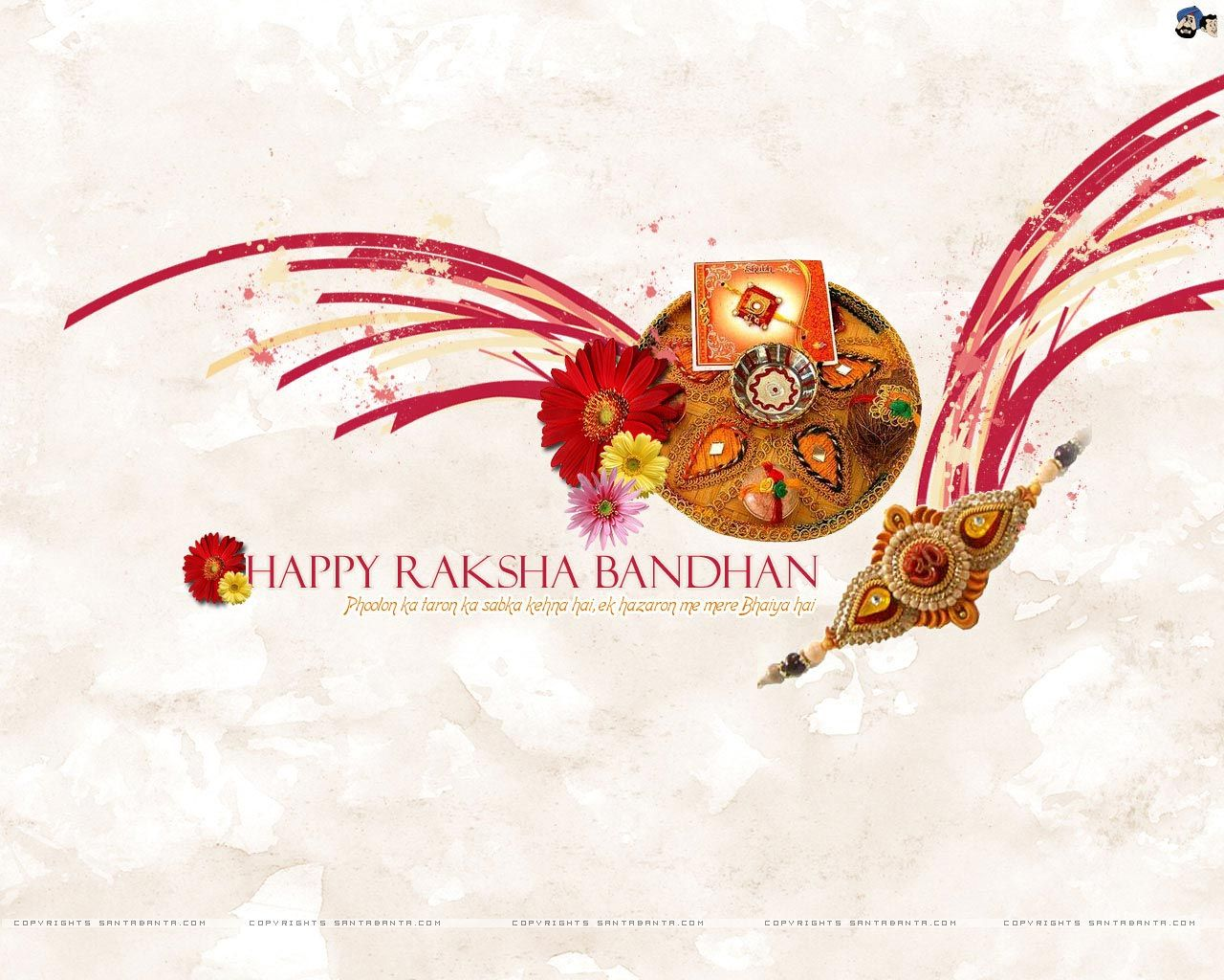 Santa Banta Raksha Bandhan Wallpapers Download Raksha Bandhan Wishes Happy Raksha Bandhan Images Happy Rakshabandhan