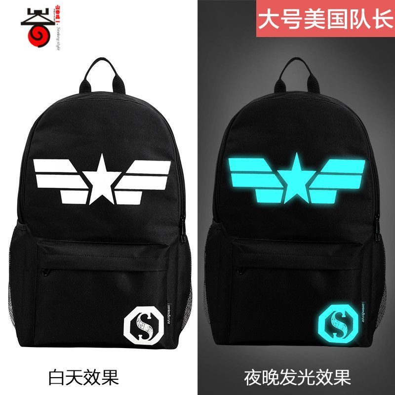 2016 new fashion Nylon shoulders bag korean bow nightlight fashion's doubles shoulder Casual school boy bags backpack