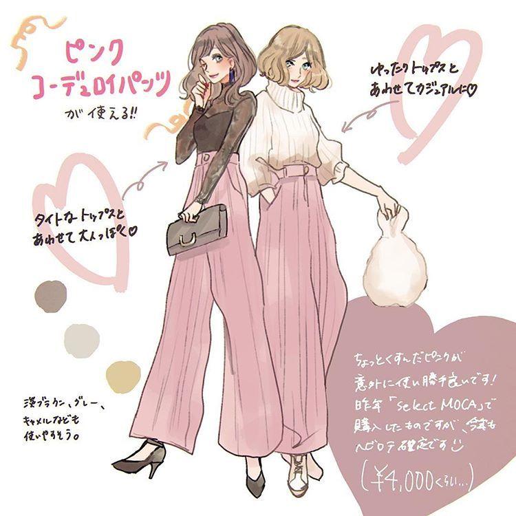 meeco みーこさんはinstagramを利用しています 今日はアラジンコーデです ちょっとやんちゃな彼氏くんとお姉さんな彼女ちゃんイメージ イラスト イラストレーター ファッションイラスト ファッション デートコーデ ディズ ディズニー 服装