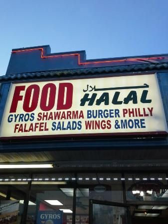 Halal Food Express Halal Recipes Halal Orlando Restaurants