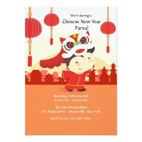 chinese new years party invitations chinese celebration invitation