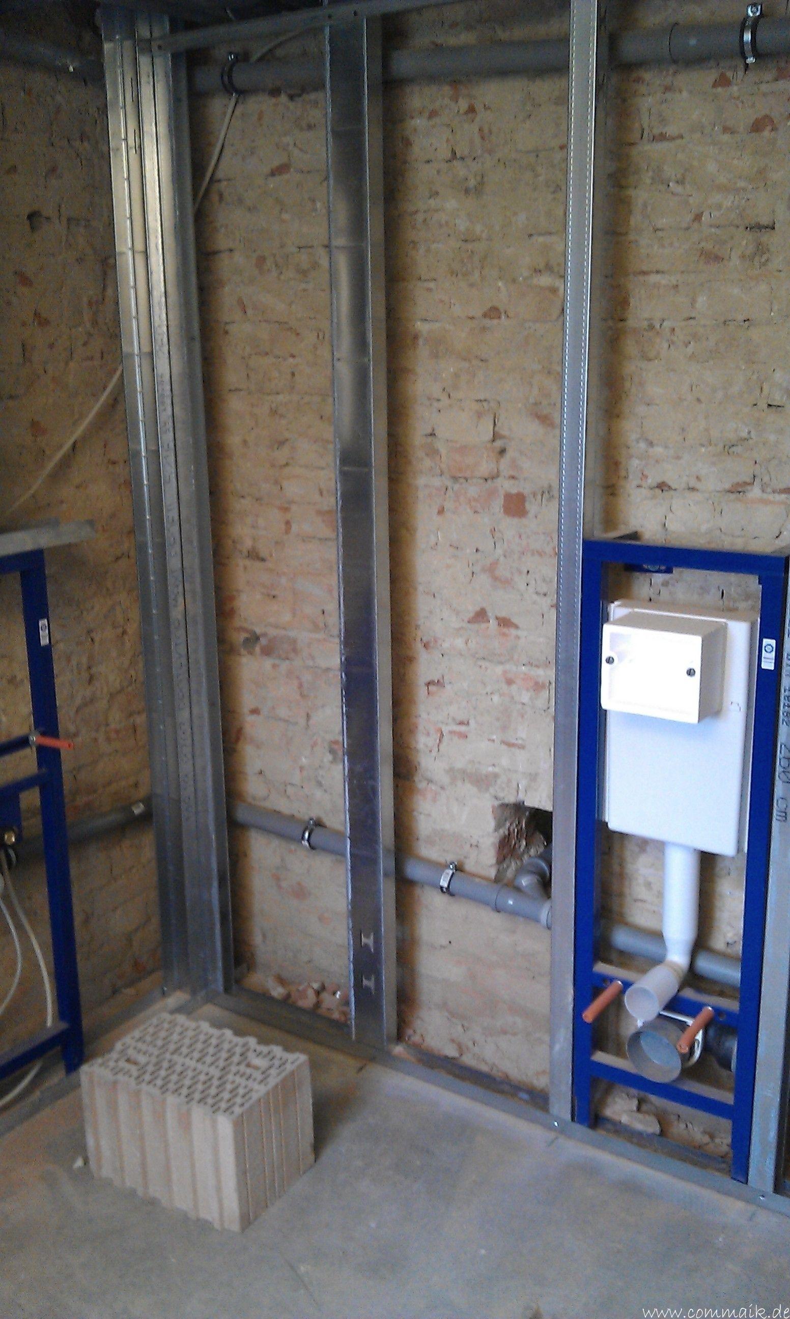 Trockenbau und Sanitärinstallation im Keller - Die Kundentoilette