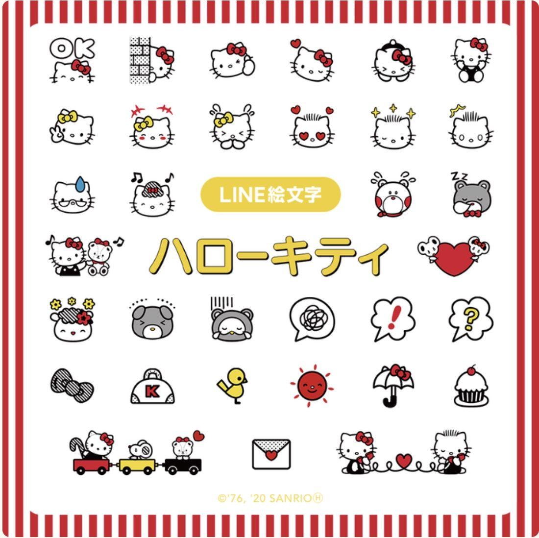Pin on Hello Kitty & Dear Daniel