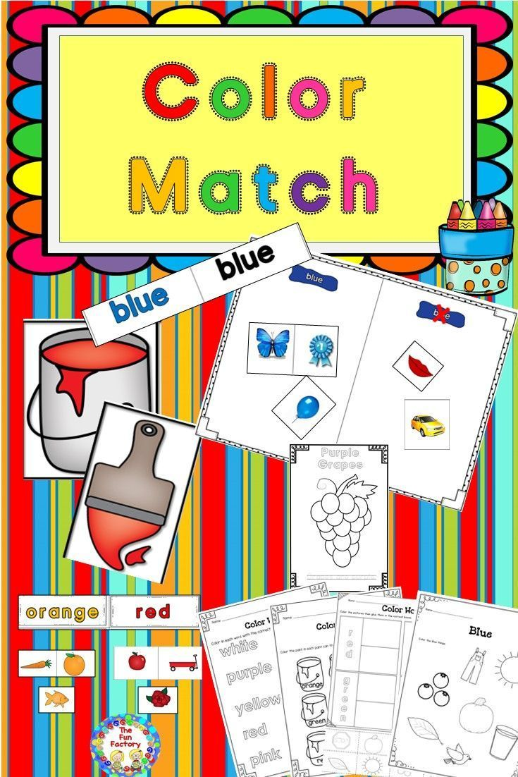 Learning Colors and Color Sight Word Activities Preschool and Kindergarten students learn their colors or to read the color sight words! Great for center work plus worksheets to differentiate your instruction. Students love to spend time in this center matching and sorting!