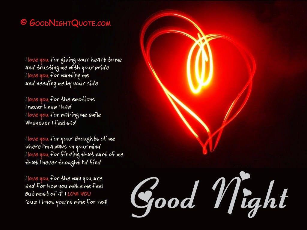 Good Night HD I Love You Quotes and eCards