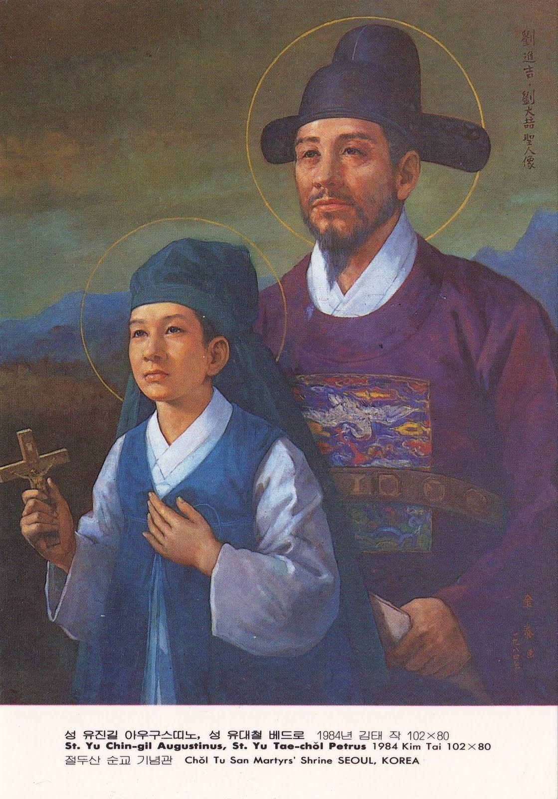 Martyrs Korea Kim Nam Gil Wife Catechism Pinterest Saints