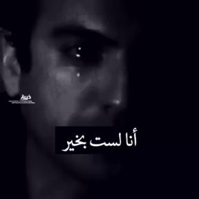 ههه من كد ماتضحك محد يحس بوجعك Video Funny Arabic Quotes Beautiful Quotes Some Beautiful Quotes