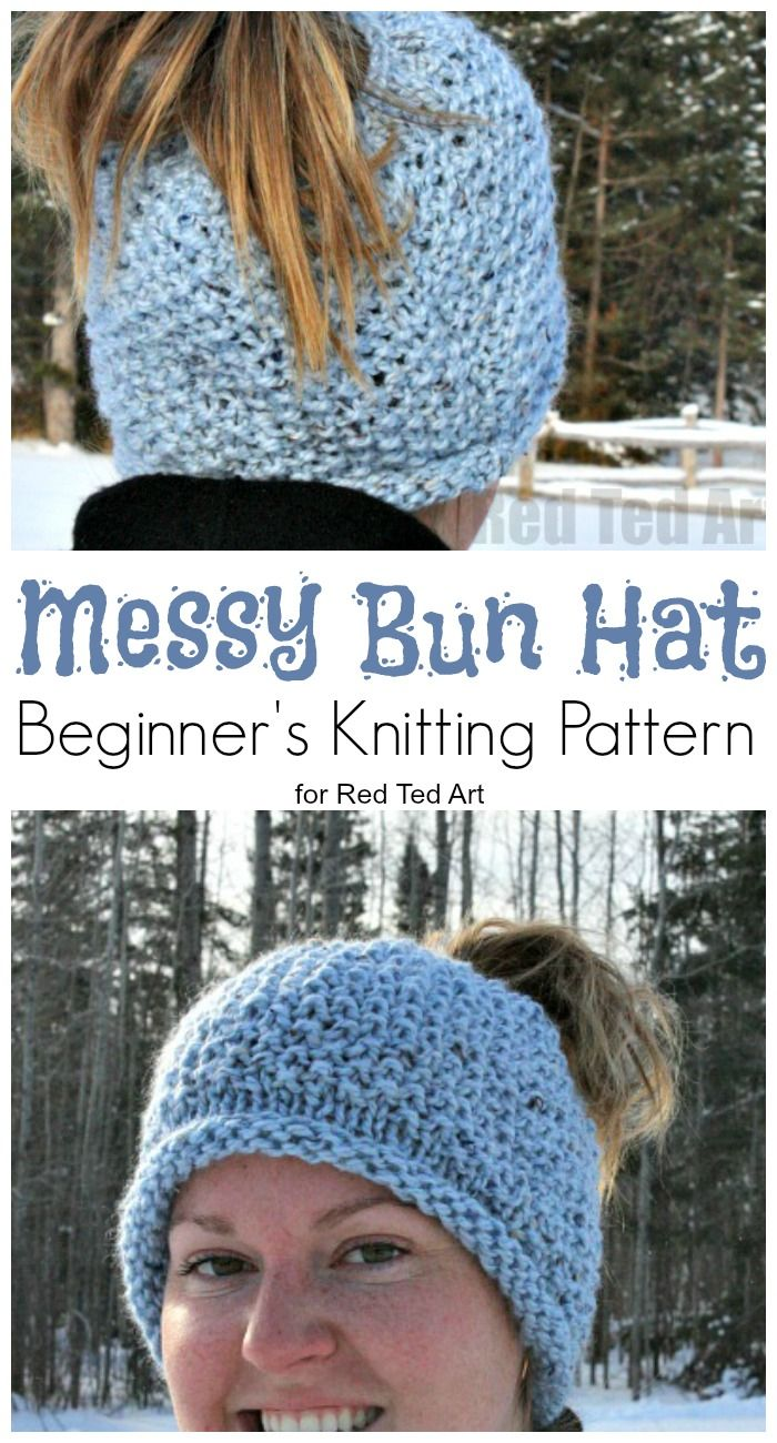 Seed Stitch Messy Bun Hat free Pattern - Red Ted Art - Make crafting with kids easy & fun