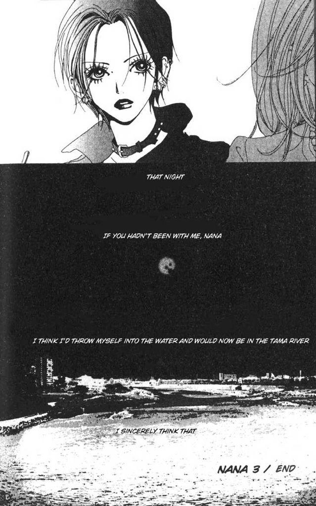 Nana quote Manga by Ai Yazawa Arte delle anime, Sfondi