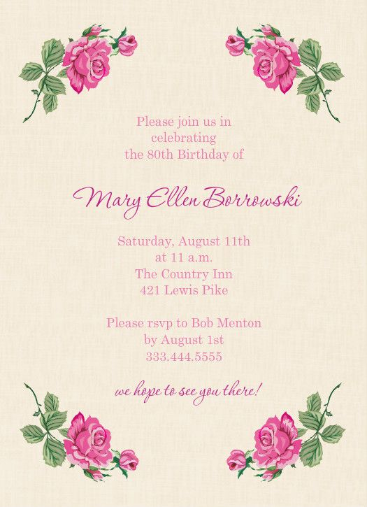 Quotes For 80th Birthday Invitation Party Wording Pinterest Personalized Invitations