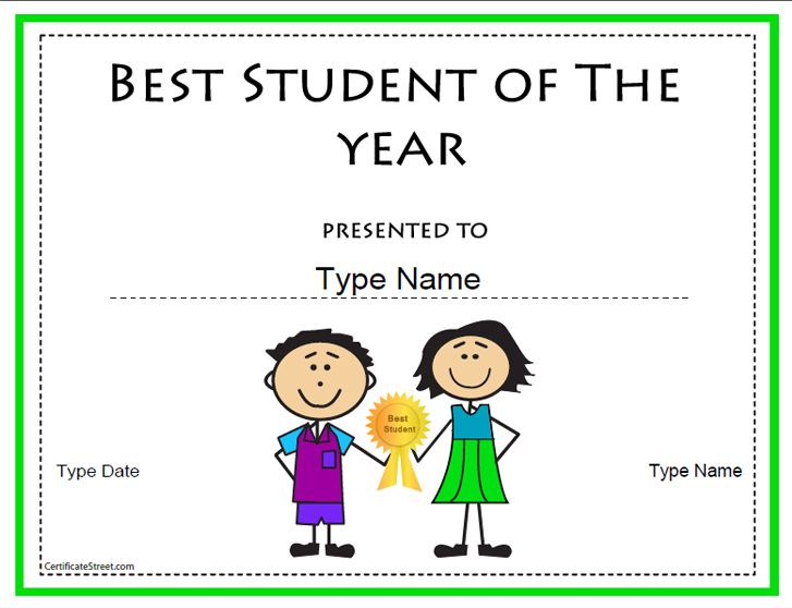 Education Certificate Best Student Of The Year Certificate