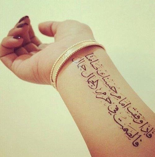 Image Via We Heart It Amazing Babies Baby Black Blue Bride Chic Elegant Family Fantast With Images Henna Tattoo Designs Arabic Tattoo Tattoo Designs And Meanings