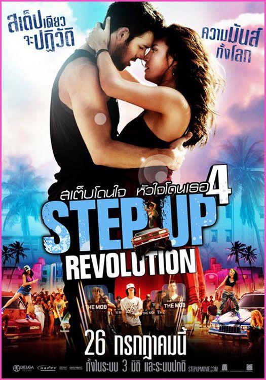 Step Up Revolution International Movie Poster Descargar Pelicula Peliculas Entretenimiento