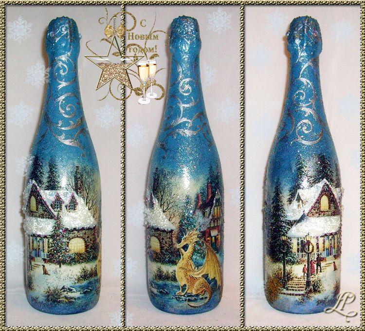 Декупаж картинки для кого новогоднего шампанского