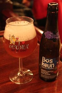 De Dolle Brouwers - De Dolle Boskeun(Strong ale)(Easter beer) 10,0% pullo