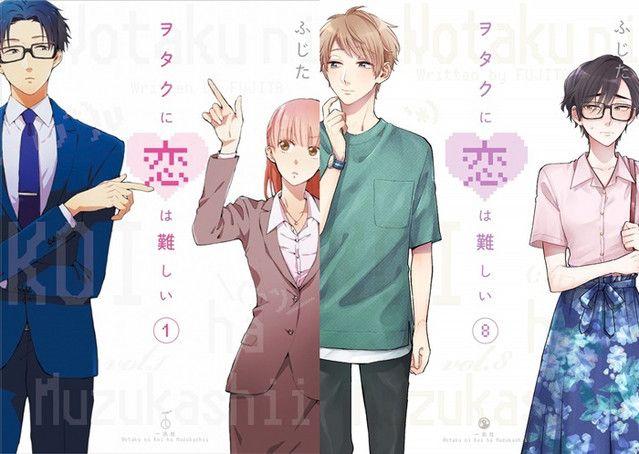 Wotakoi: Love is Hard for Otaku Manga Has Surpassed 9 Million Copies in Print