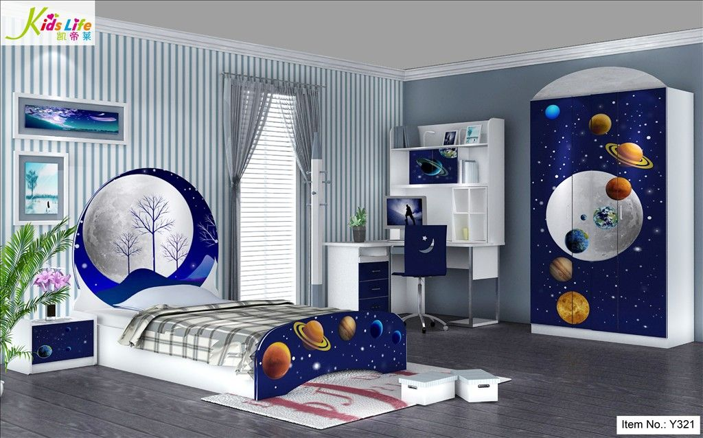 little boy bedroom ideas » bedroom design - wizcom 959