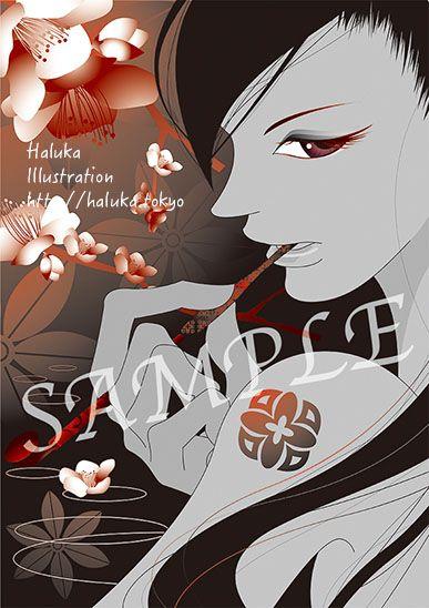 Illustration Japan Ninjya イラスト 煙管 和風 かっこいい 趣味