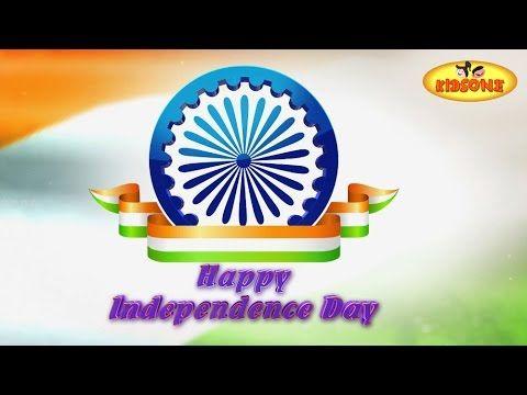 Telugu Padyalu: Independence Day Animated Greetings 69th Independe...