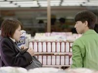 Right Place - An eccentric Japanese store clerk has a little issue with organization.  Cannes winner 2006.