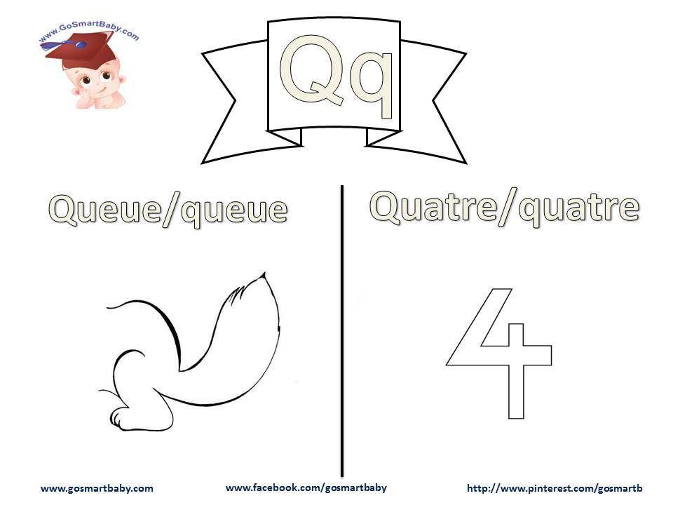 smart baby coloriage de l u0027alphabet la lettre q q activités