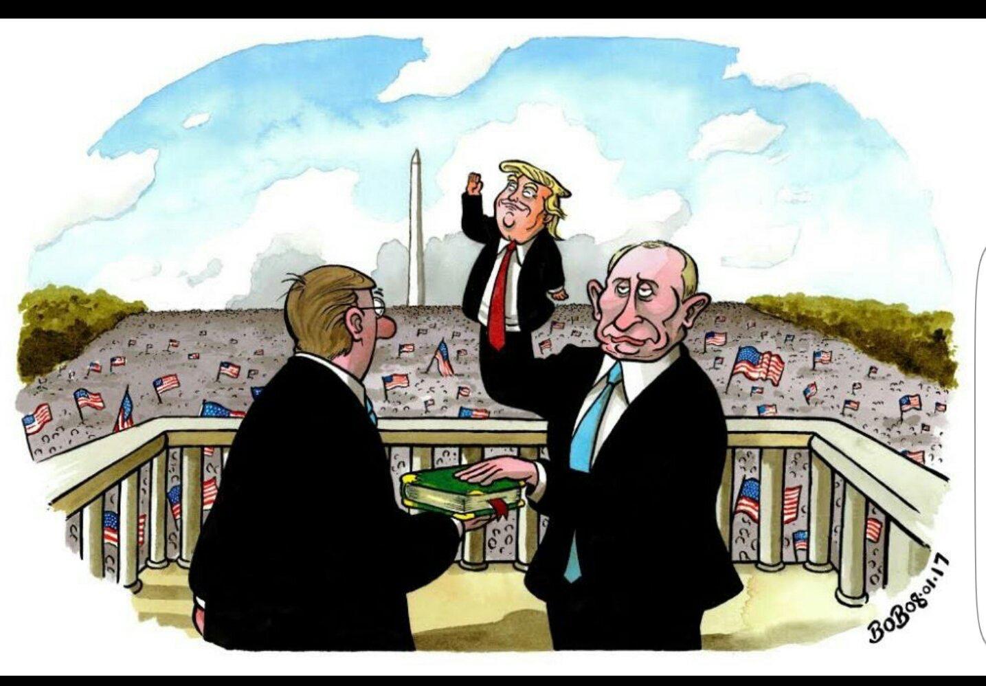 Pin by Random on A Trump Political art, American carnage