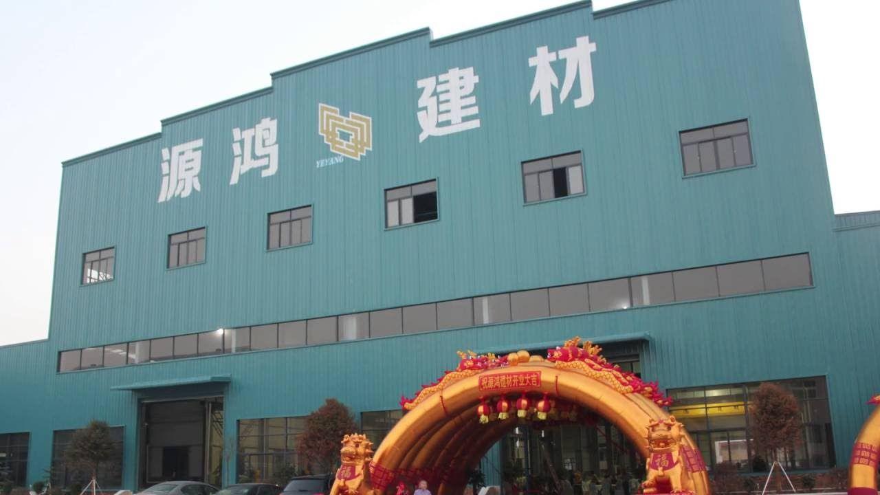 Yeyang Countertop Factory Granite Countertop Company Quartz