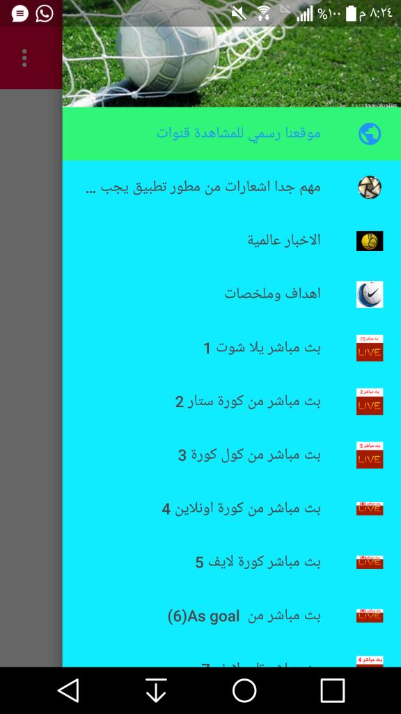 Live Arabic Tv Mobile Watch Live Tv Live Tv Tv Channels