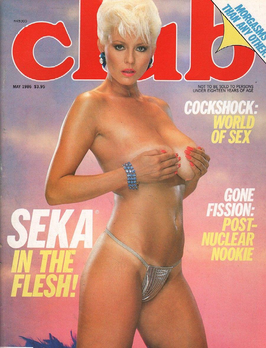 Adult magazine amateur