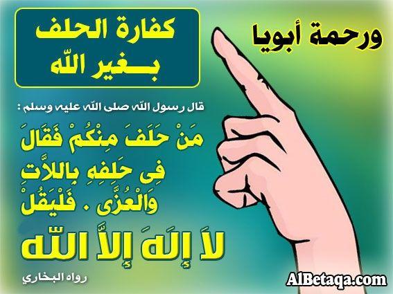 أحاديث منوعة في العقيدة Islam Okay Gesture Peace