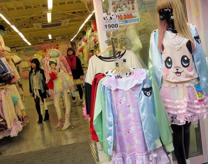 top kei kawaii fashion - photo #30